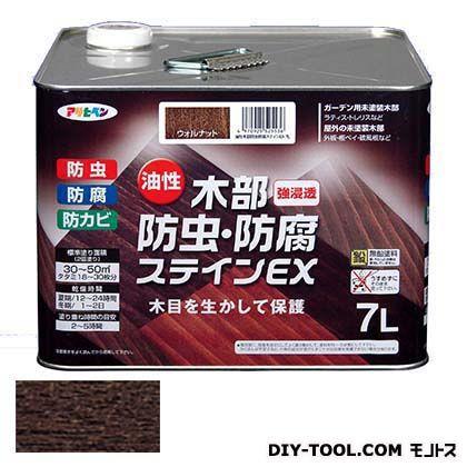 木部防虫・防腐ステインEX(油性木部用塗料) ダークオーク 7L