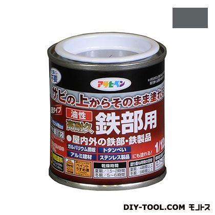 油性高耐久鉄部用塗料 グレー 1/12L IK-15