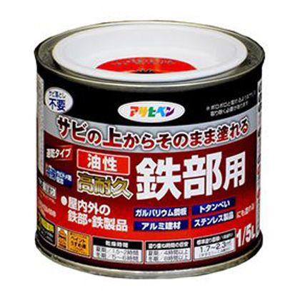 油性高耐久鉄部用塗料 黒 1/5L IK-24
