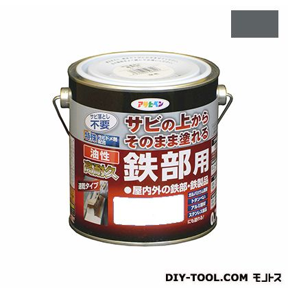 油性高耐久鉄部用塗料 グレー 0.7L