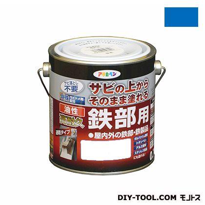 油性高耐久鉄部用塗料 空色 0.7L