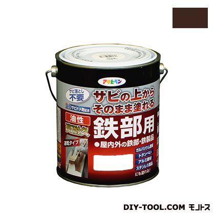 油性高耐久鉄部用塗料 こげ茶 1.6L