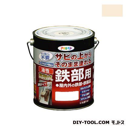 油性高耐久鉄部用塗料 ミルキーホワイト 1.6L