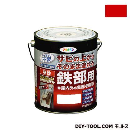 油性高耐久鉄部用(油性鉄部用塗料) 赤 1.6L