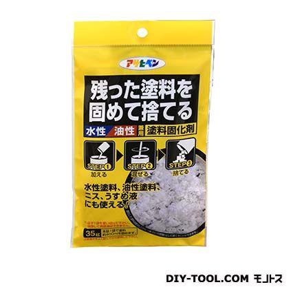 水性・油性塗料兼用固化剤