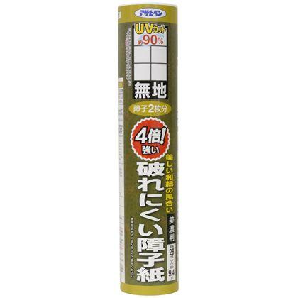 アサヒペン 4倍強い破れにくい障子紙 無地 28cm×9.4m障子2枚分 5431