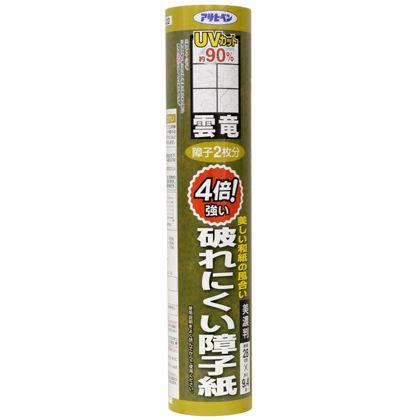 アサヒペン 4倍強い破れにくい障子紙 雲竜 28cm×9.4m障子2枚分 5432