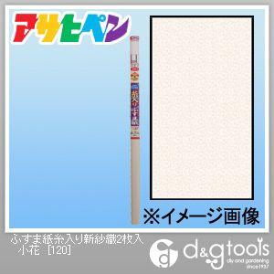 ふすま紙糸入り新紗織 小花 幅95cm×長180cm (120) 2枚