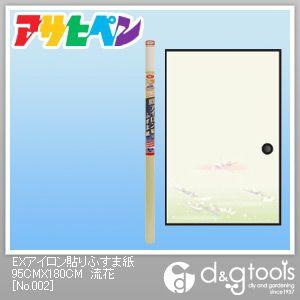 EXアイロン貼りふすま紙 流花 幅95cm×長180cm No.002