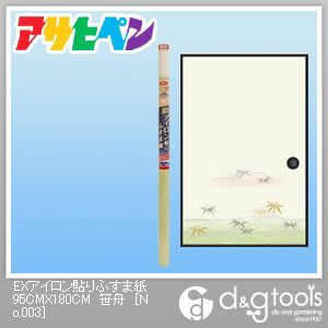 EXアイロン貼りふすま紙 笹舟 幅95cm×長180cm No.003
