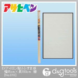 EXアイロン貼りふすま紙 憩 幅95cm×長180cm No.010