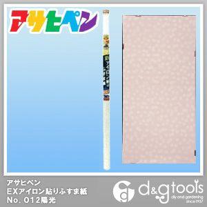 EXアイロン貼りふすま紙 陽光 幅95cm×長180cm No.012
