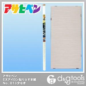 EXアイロン貼りふすま紙 夕なぎ 幅95cm×長180cm (No.013)