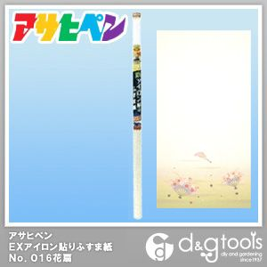EXアイロン貼りふすま紙 花扇 幅95cm×長180cm No.016