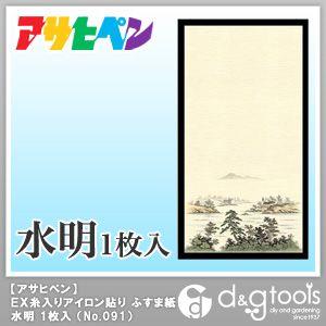 EXアイロン貼り糸入りふすま紙 水明 95cm×180cm No.091