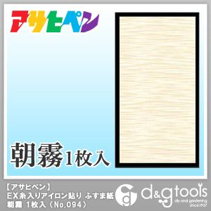 EXアイロン貼り糸入りふすま紙 朝霧 95cm×180cm (No.094)