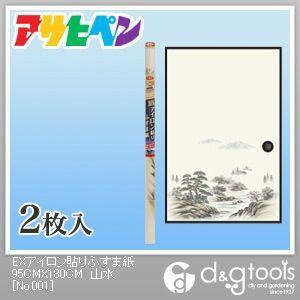 EXアイロン貼りふすま紙 山水 幅95cm×長180cm (No.201) 2枚