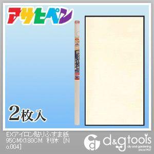 EXアイロン貼りふすま紙 利休 幅95cm×長180cm (No.204) 2枚