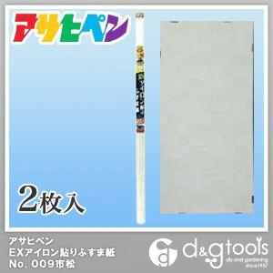 EXアイロン貼りふすま紙 市松 幅95cm×長180cm (No.209) 2枚