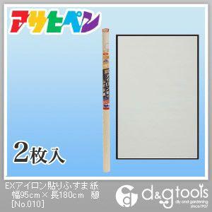 EXアイロン貼りふすま紙 憩 幅95cm×長180cm No.210 2 枚