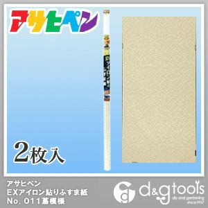 EXアイロン貼りふすま紙 蔦模様 幅95cm×長180cm No.211 2 枚