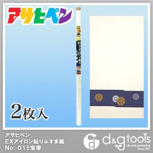 EXアイロン貼りふすま紙 宝帯 幅95cm×長180cm No.215 2 枚