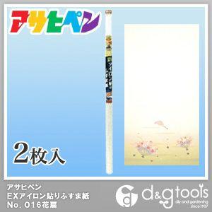 EXアイロン貼りふすま紙 花扇 幅95cm×長180cm (No.216) 2枚