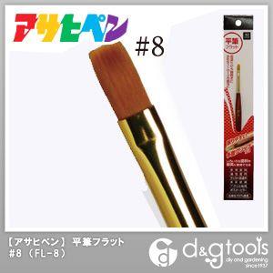 アサヒペン 平筆フラット #8   FL-8