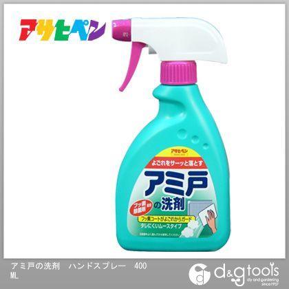 アミ戸の洗剤 ハンドスプレー