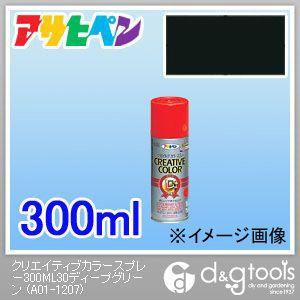 クリエイティブカラースプレー 30ディープグリーンマット(ツヤ消し) 300ml