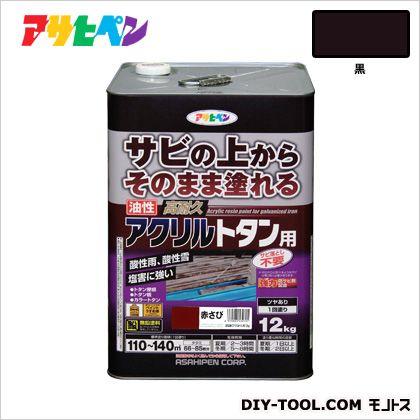 油性高耐久アクリルトタン用塗料 黒 12kg