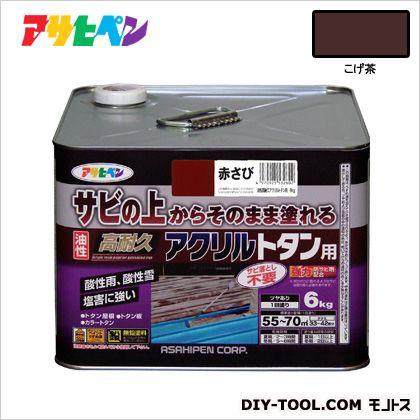 油性高耐久アクリルトタン用塗料 こげ茶 6kg