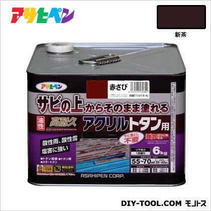 油性高耐久アクリルトタン用塗料 新茶 6kg