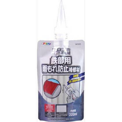 簡単ワンタッチ 鉄部用雨もれ防止補修材 ホワイト 200ml (W005)