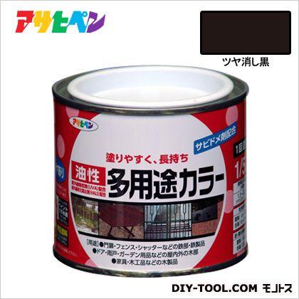 油性多用途カラー ツヤ消し黒 1/5L