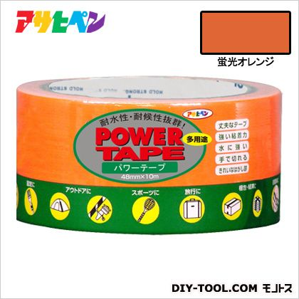多用途 パワーテープ 蛍光オレンジ 48mm×10m T106