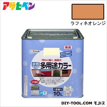 水性多用途カラー ラフィネオレンジ 10L
