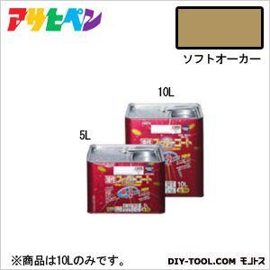 油性スーパーコート ソフトオーカー 10L