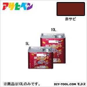 油性スーパーコート 赤さび 10L