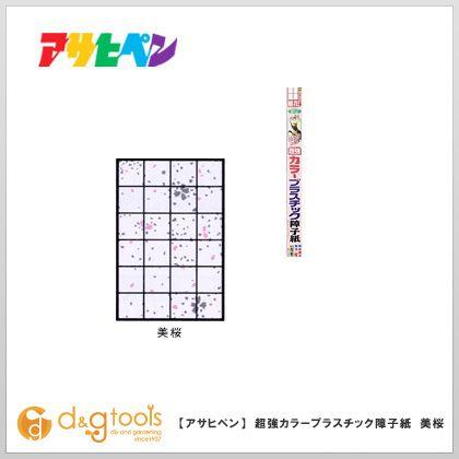 超強カラープラスチック障子紙 (1枚貼り) 美桜 幅94cm×長さ2.15m 6821