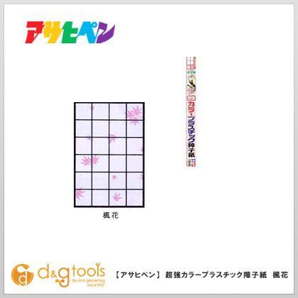 超強カラープラスチック障子紙 (1枚貼り) 楓花 幅94cm×長さ2.15m 6822