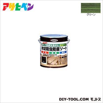木材防虫防腐ソート グリーン 2.5L