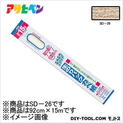 生のりパックカベ紙 (壁紙、クロス)  92cm×15m SD-26