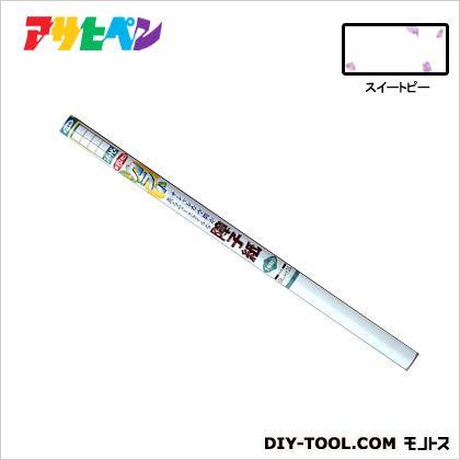 アサヒペン カラー障子紙 5390スイートピー 94cm×3.6m