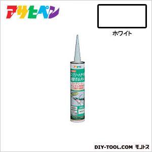 コンクリートカベ用樹脂モルタル(充てん剤) ホワイト (No.S015)