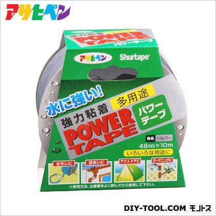 パワーテープ 強力粘着 多用途補修テープ シルバー 48mm×10m (T101)