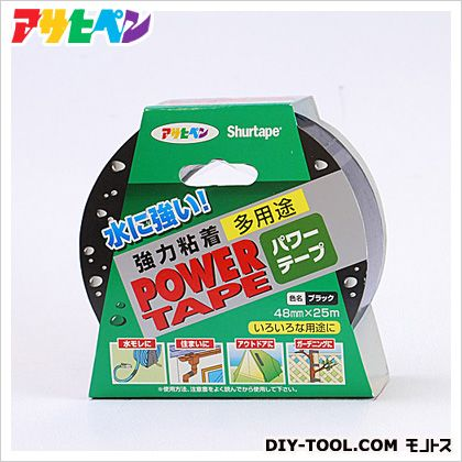 パワーテープ 強力粘着 多用途補修テープ ブラック 48mm×25m T253