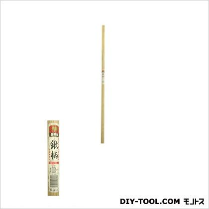 樫 鍬の柄 1200 (093545)