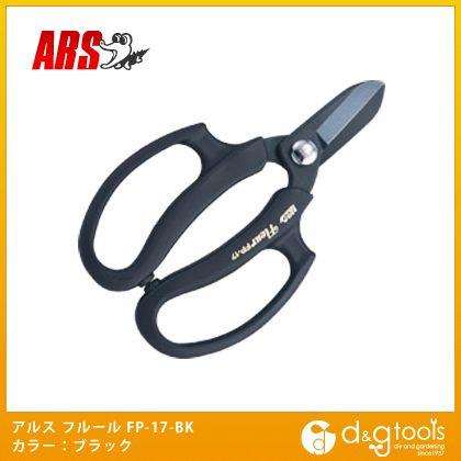 業務用花鋏 Fleur (フルール) ブラック  FP-17-BK