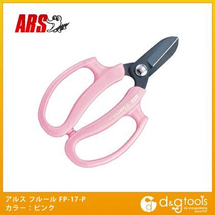 業務用花はさみ Fleur (フルール) ピンク   FP-17-P